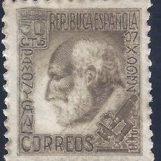 Sellos: EDIFIL 680 SANTIAGO RAMÓN Y CAJAL 1934. CENTRADO DE LUJO (VARIEDAD...CALCADO AL DORSO). MNG.. Lote 179040210