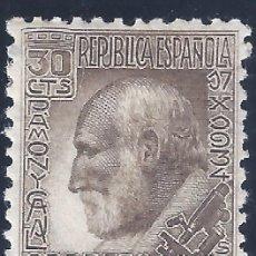 Sellos: EDIFIL 680 SANTIAGO RAMÓN Y CAJAL 1934.CENTRADO DE LUJO. VALOR CATÁLOGO: 21 €. MH *. Lote 179040585