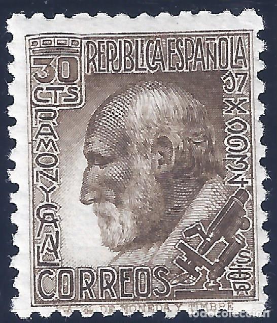 EDIFIL 680 SANTIAGO RAMÓN Y CAJAL 1934. EXCELENTE EJEMPLAR. CENTRADO DE LUJO. MLH. (Sellos - España - II República de 1.931 a 1.939 - Nuevos)