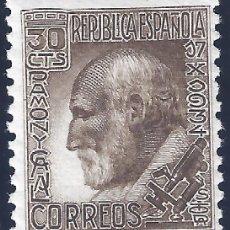 Sellos: EDIFIL 680 SANTIAGO RAMÓN Y CAJAL 1934. EXCELENTE EJEMPLAR. MLH.. Lote 179048286