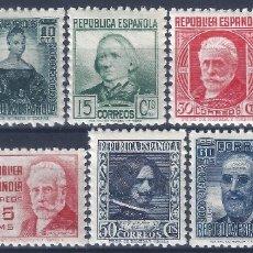 Sellos: EDIFIL 731-740 CIFRA Y PERSONAJES 1936-1938 (SERIE COMPLETA). CENTRADO DE LUJO. MNH **. Lote 179119180