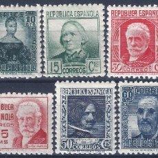 Sellos: EDIFIL 731-740 CIFRA Y PERSONAJES 1936-1938 (SERIE COMPLETA). CENTRADO DE LUJO. MNH **. Lote 179132538