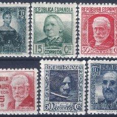 Sellos: EDIFIL 731-740 CIFRA Y PERSONAJES 1936-1938 (SERIE COMPLETA). CENTRADO DE LUJO. MNH **. Lote 179132617