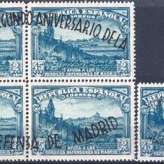 Sellos: EDIFIL 789-790 ANIVERSARIO DE LA DEFENSA DE MADRID 1938. VALOR CATÁLOGO; 50 €. LUJO. MNH **. Lote 179191765