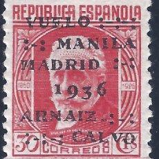 Sellos: EDIFIL 741 VUELO MANILA-MADRID 1936. CENTRADO DE LUJO. VALOR CATÁLOGO: 35 €. MNH **. Lote 179196768