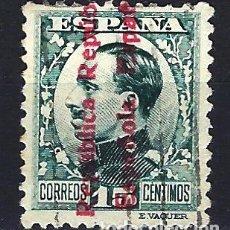 Sellos: ESPAÑA - 1931 - ALFONSO XIII HABILITADO - 15 CÉNTIMOS - EDIFIL 596 - USADO CENTRADO. Lote 179538888