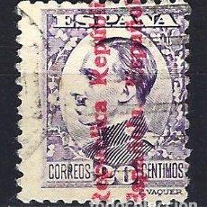 Sellos: ESPAÑA - 1931 - ALFONSO XIII HABILITADO - 20 CÉNTIMOS - EDIFIL 597 - USADO. Lote 179539171