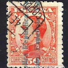 Sellos: ESPAÑA - 1931 - ALFONSO XIII HABILITADO - 50 CÉNTIMOS - EDIFIL 601 - USADO. Lote 179539332