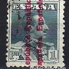 Sellos: ESPAÑA - 1931 - ALFONSO XIII HABILITADO - 50 CÉNTIMOS - EDIFIL 602 - USADO. Lote 179539495