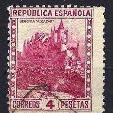 Sellos: ESPAÑA 1932 - MONUMENTOS SEGOVIA 'ALCAZAR' - 4 PESETAS- EDIFIL 674 - USADO. Lote 179542132