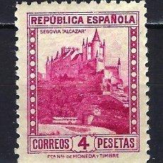 Sellos: ESPAÑA 1932 - MONUMENTOS SEGOVIA 'ALCAZAR' - 4 PESETAS- EDIFIL 674 - MNH** NUEVO SIN FIJASELLO. Lote 179542270