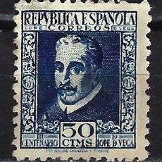 Sellos: ESPAÑA 1935 - PERSONAJES LOPE DE VEGA - 50 CÉNTIMOS - EDIFIL 692 - MH* LEVE SOMBRA PARTE SUP.. Lote 179545435
