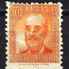 Sellos: ESPAÑA 1936-1938 - PERSONAJES - 60 CÉNTIMOS - EDIFIL 740 - MNH** NUEVO SIN FIJASELLOS. Lote 179546056