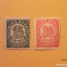 Sellos: ESPAÑA 1938 - CIFRAS - EDIFIL 747-750 - NUEVOS.. Lote 179546285