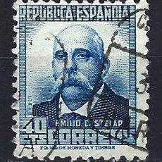 Sellos: ESPAÑA 1931 - PERSONAJES EMILIO CASTELAR - 40 CÉNTIMOS - EDIFIL 660 - USADO Nº DE CONTROL AL DORSO. Lote 179546830