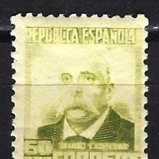 Sellos: ESPAÑA 1932 - PERSONAJES EMILIO CASTELAR - 60 CÉNTIMOS - EDIFIL 672 - MNH** NUEVO SIN FIJASELLOS. Lote 179548136