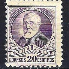 Sellos: ESPAÑA 1932 - PERSONAJES PI MARAGALL - 20 CÉNTIMOS - EDIFIL 666 - MNH** NUEVO SIN FIJASELLOS. Lote 179548347