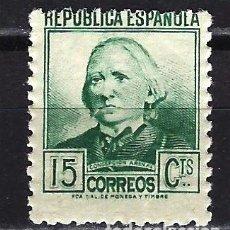 Sellos: ESPAÑA 1933 - PERSONAJES CONCEPCIÓN ARENAL - 15 CÉNTIMOS - EDIFIL 683 - MNH** NUEVO SIN FIJASELLOS. Lote 179549415