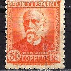 Sellos: ESPAÑA 1931-1932 - PERSONAJES NICOLÁS SALMERÓN - 50 CÉNTIMOS - EDIFIL 661 - USADO Nº DE CONTROL. Lote 179549701