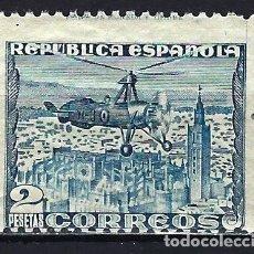 Sellos: ESPAÑA 1938 - AUTOGIRO LA CIERVA - 2 PESETAS - EDIFIL 769 - MNH** NUEVO SIN FIJASELLOS. Lote 179550046