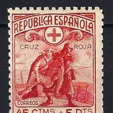 Sellos: ESPAÑA 1938 - CRUZ ROJA - 45 CTMS + 5 PESETAS - EDIFIL 767 - MNH** NUEVO SIN FIJASELLOS. Lote 179550236