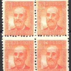 Sellos: ESPAÑA,1936-1938 EDIFIL Nº 740 /**/, BLOQUE DE CUATRO. . Lote 180015272