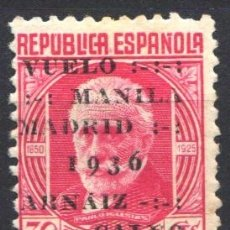 Sellos: ESPAÑA, 1936 EDIFIL Nº 741 /**/, SIN FIJASELLOS. . Lote 180016740