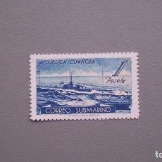Sellos: ESPAÑA - 1938 - II REPUBLICA - EDIFIL 775 - F - MNH** - NUEVO - CORREO SUBMARINO.. Lote 180028907