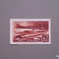 Sellos: ESPAÑA - 1938 - II REPUBLICA - EDIFIL 776 - F - MNH** - NUEVO - CORREO SUBMARINO.. Lote 180029548