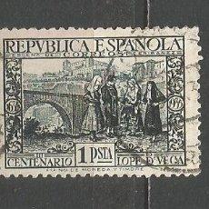 Sellos: ESPAÑA EDIFIL NUM. 693 USADO. Lote 180135540