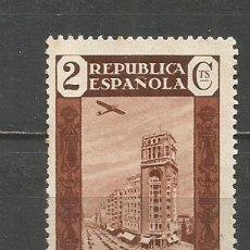 Sellos: ESPAÑA EDIFIL NUM. 712 USADO. Lote 180135688