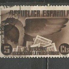 Sellos: ESPAÑA EDIFIL NUM. 713 USADO. Lote 180135717