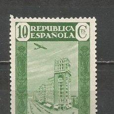 Sellos: ESPAÑA EDIFIL NUM. 714 USADO. Lote 180135725
