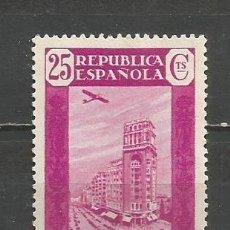Sellos: ESPAÑA EDIFIL NUM. 717 USADO. Lote 180135751
