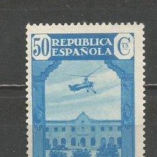 Sellos: ESPAÑA EDIFIL NUM. 720 USADO. Lote 180135800