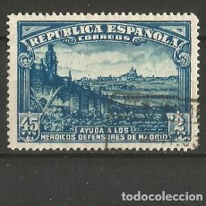 Sellos: ESPAÑA EDIFIL NUM. 757 USADO. Lote 180135886