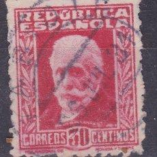 Sellos: CC9-PABLO IGLESIAS MATASELLOS SABIOTE JAÉN . Lote 180138526