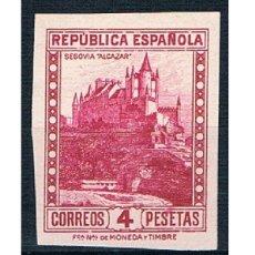 Sellos: ESPAÑA 1932 EDIFIL 674 SIN DENTAR PRECIO CATALOGO UNOS 20€ MH*. Lote 180139343