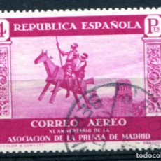 Sellos: EDIFIL 724, 4 PTS PRENSA, AÉREO. MATASELLADO.. Lote 180189565