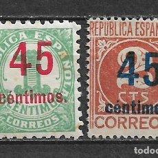 Sellos: ESPAÑA 1938 EDIFIL 742 Y 744 * - 2/38. Lote 180191188