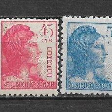 Sellos: ESPAÑA 1938 EDIFIL 751/754 * - 2/38. Lote 180191320