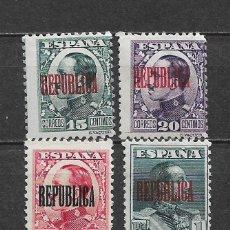 Sellos: ESPAÑA REPUBLICA BARCELONA 1931 * - 2/38. Lote 180192662