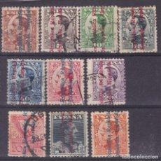 Sellos: CC18- ALFONSO XIII REPÚBLICA 1931 X 10 VALORES USADOS. SIN DEFECTOS OCULTOS . Lote 180203265
