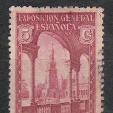 Sellos: 1929 EDIFIL 436 USADO. PRO EXPOSICIONES SEVILLA Y BARCELONA. Lote 180207267