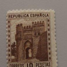 Sellos: EDIFIL 675 - TOLEDO - 1932. Lote 180400437