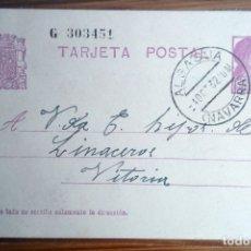 Sellos: MATASELLO ALSASUA NAVARRA MATRONA REPÚBLICA TARJETA ENTERO POSTAL 1932. Lote 180457996