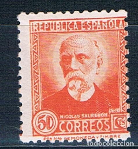 ESPAÑA 1932 EDIFIL 671 MNH** VALOR CLAVE PRECIO CATALOGO UNOS 120€ (Sellos - España - II República de 1.931 a 1.939 - Nuevos)