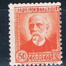 Sellos: ESPAÑA 1932 EDIFIL 671 MNH** VALOR CLAVE PRECIO CATALOGO UNOS 120€. Lote 180495102
