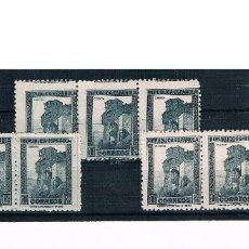 Sellos: ESPAÑA 1938 EDIFIL 770 CAMBIOS DE COLOR GRUPO DE 3 MNH**. Lote 180495781