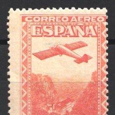 Sellos: ESPAÑA, 1931 EDIFIL Nº 653 /**/,. Lote 180510375